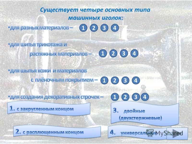 Определить основные детали моталки 1 1 2 2 3 3 4 4 5 5 6 6 7 7 1 1 1 1 1 1 1 1 1 1 1 1 2 2 2 2 2 2 2 2 2 2 2 2 3 3 3 3 3 3 3 3 3 3 3 3 4 4 4 4 4 4 4 4 4 4 4 4 5 5 5 5 5 5 5 5 5 5 5 5 6 6 6 6 6 6 6 6 6 6 6 6 7 7 7 7 7 7 7 7 7 7 7 7 1 1 2 2 3 3 6 6 7 7