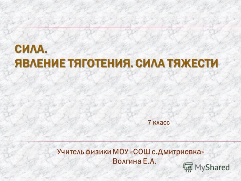 zhenshina-s-zavyazannimi-glazami-muzhchina-nablyudaet