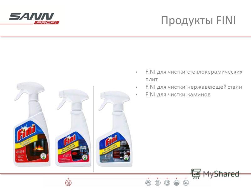 Продукты FINI FINI для чистки стеклокерамических плит FINI для чистки нержавеющей стали FINI для чистки каминов