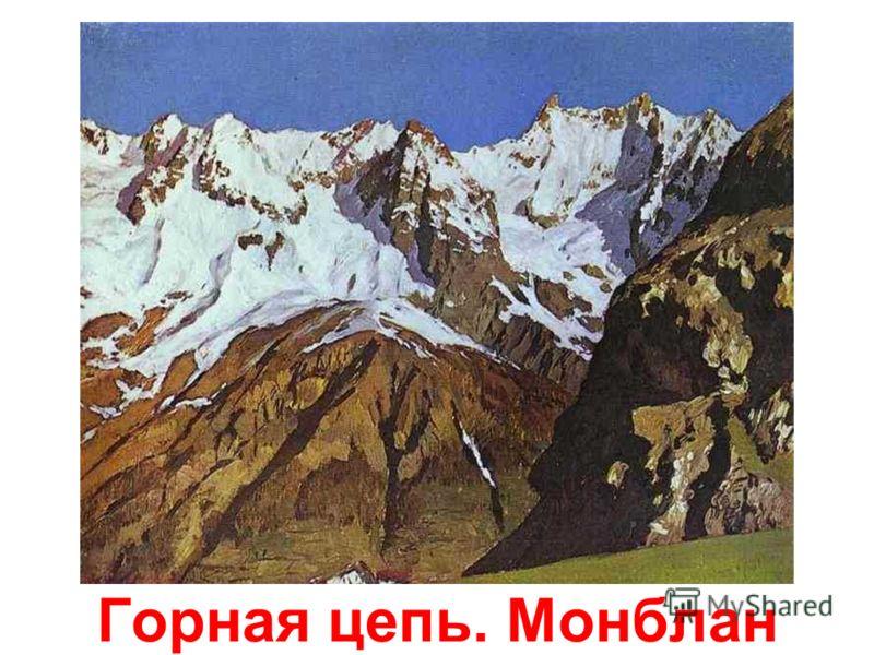 Владимирка Владимирка.