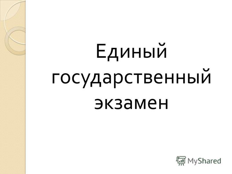 Адрес больница 50 город москва