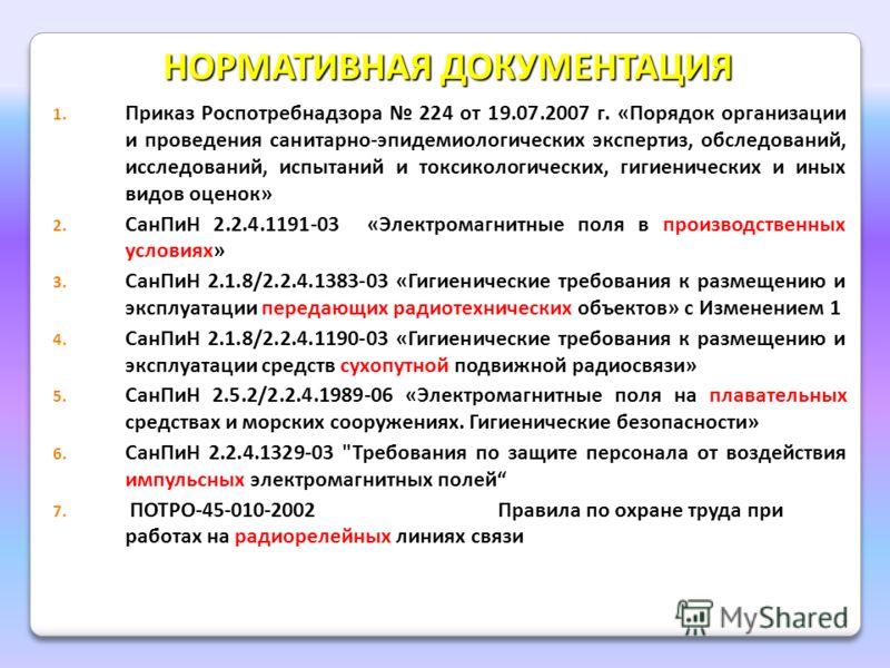 Калькулятор процентов по статье 317.1 ГК
