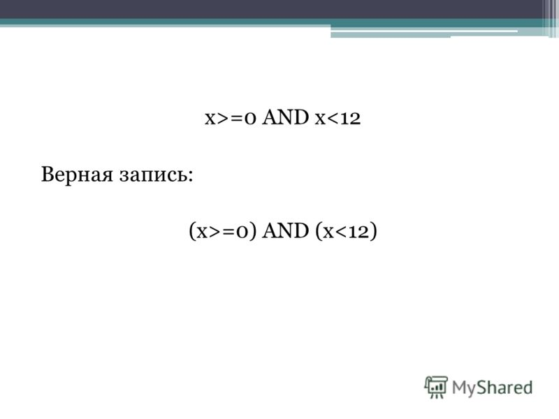 x>=0 AND x=0) AND (x