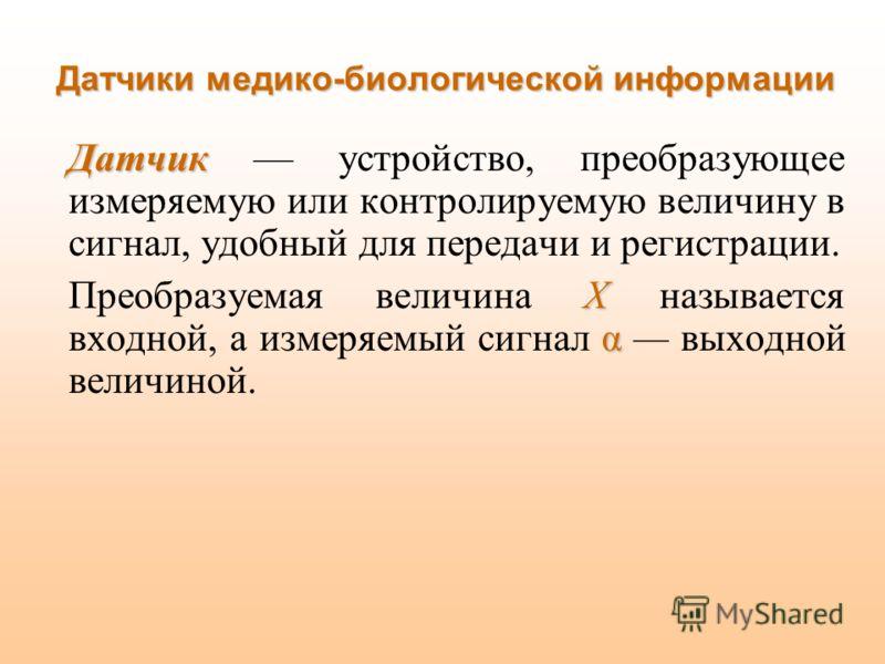 Второе высшее в москве по выходным