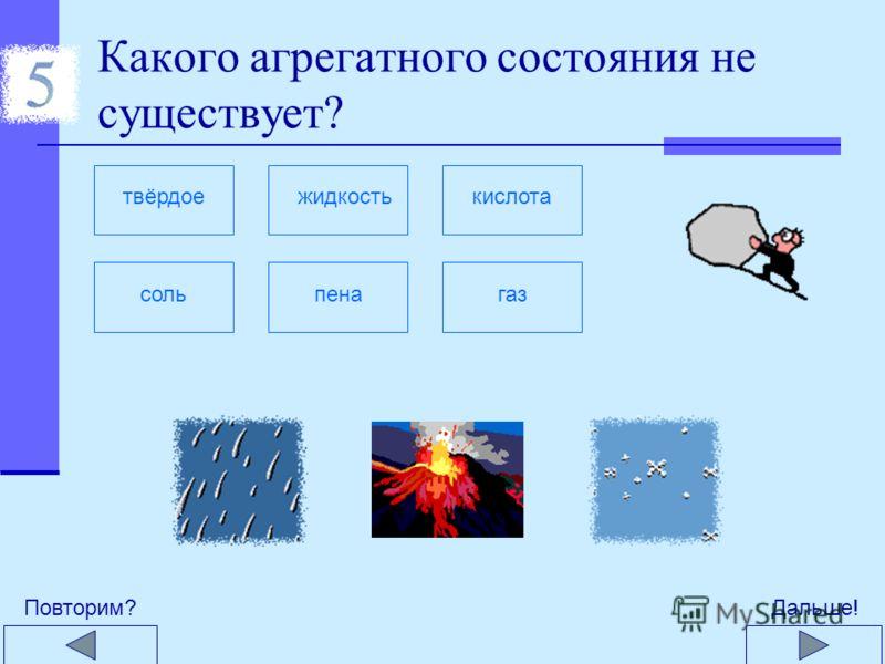 Ломоносов называл корпускулами… атомымолекулыхимические элементыхимические знакиучёных-химиковприродные явления