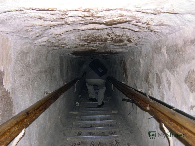 Е.В.Кремянская Каир. 8 тысяч лет истории. 08 декабря 2005 г.