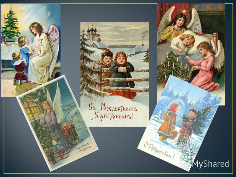 В 1843 году англичанин Хорслей нарисовал первую рождественскую открытку. 1000 экземпляров открытки были проданы в тот год в Лондоне. Издатель Луи Пранг популяризовал рождественские открытки в 1875 году. Он провел в Америке общенациональный конкурс на