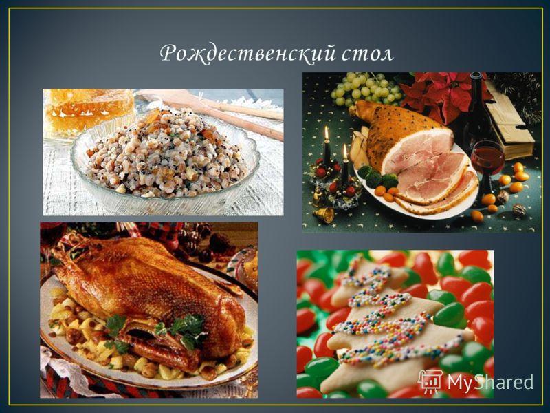Первые сливовые пудинги были приготовлены в 17 веке. Пудинг готовили в больших медных котлах за несколько недель до Рождества всем семейством. При приготовлении каждый член семейства загадывал желание. В пудинг клали 4 предмета : монету, наперсток, п
