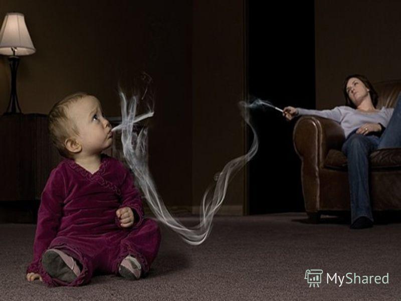 Человек, пусть маленький, находясь рядом с курящим постепенно привыкает к дозе никотина, что приводит к последующей его зависимости от сигареты