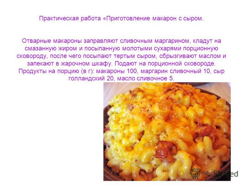 Новогодние рецепты вторых блюд с фото