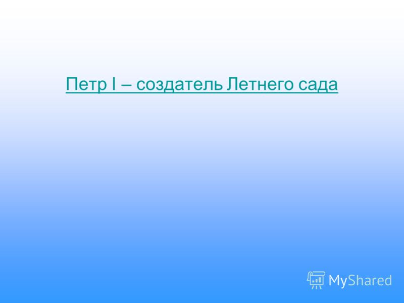 Особенности города Санкт-Петербург