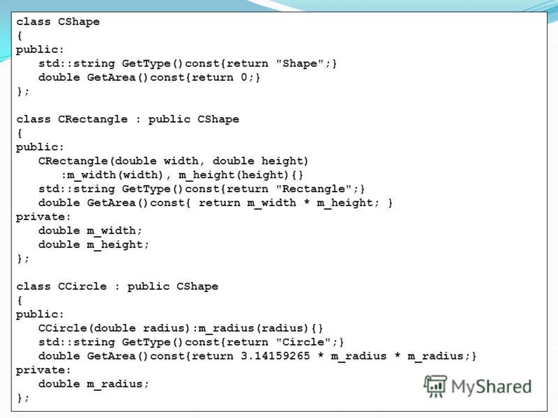 class CShape { public: std::string GetType()const{return