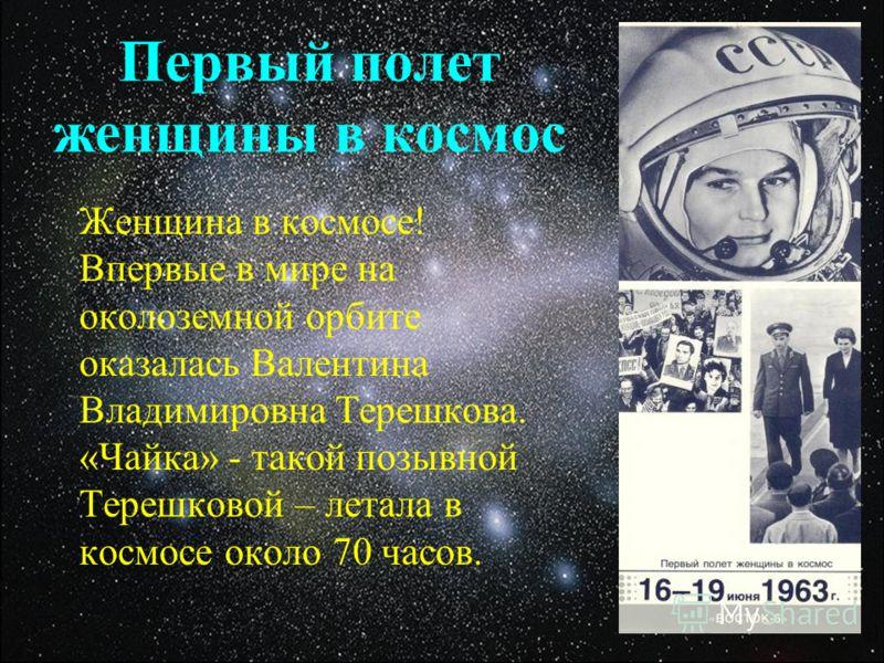 Юрий Алексеевич Гагарин. Космонавт 1.Юрий Алексеевич Гагарин. Космонавт 1.
