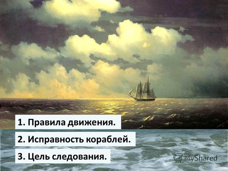 УРОК ОПК 13