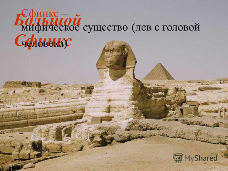 Где жрецы упрятали сокровища? Загадки пирамиды
