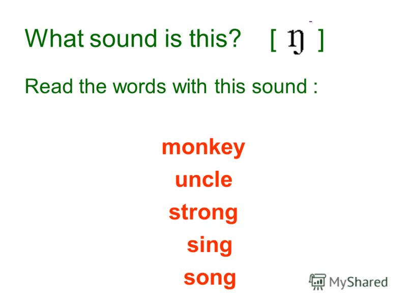 What sound is this? [ ] Read the words with this sound : monkey uncle strong sing song