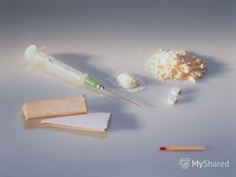 Наркоманию проще предотвратить, чем бороться с ней, поэтому необходима отлаженная профилактическая работа с семьёй, играющей одну из главных ролей в процессе социализации личности. Целенаправленная деятельность по всем направлениям: выявление наркоза