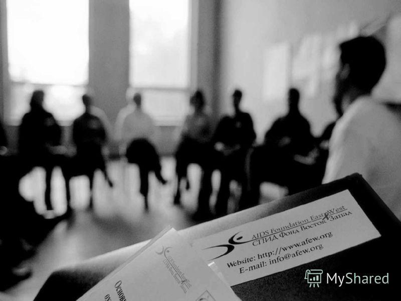 5.Бесплатное предоставление всех видов квалифицированной и специализированной медицинской помощи людям, живущим с ВИЧ, 6.Получение бесплатных медикаментов при амбулаторном и стационарном лечении; 7.Социально-бытовая помощь ВИЧ- инфицированным граждан