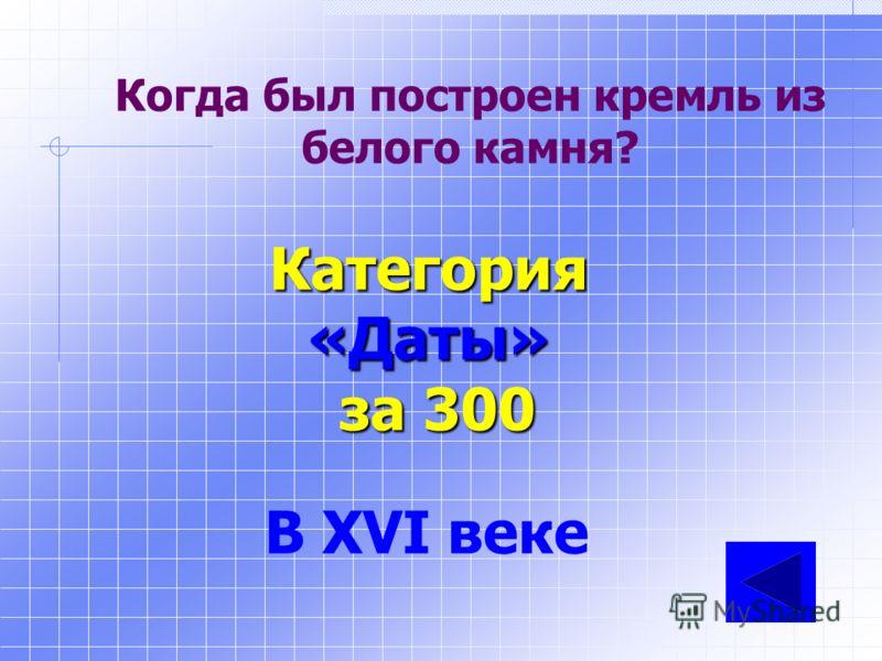 В каком веке в Серпухове появились первые текстильные мануфактуры? Категория«Даты» за 200 В XVIII веке
