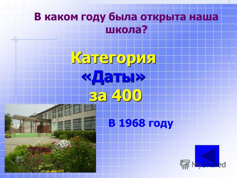 Когда был построен кремль из белого камня? Категория«Даты» за 300 В XVI веке
