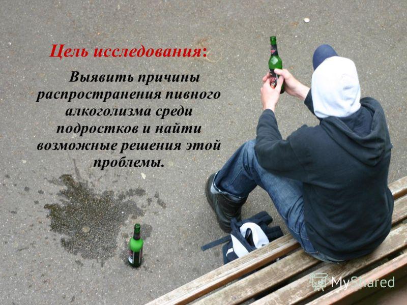 Какие народные методы чтобы бросить пить