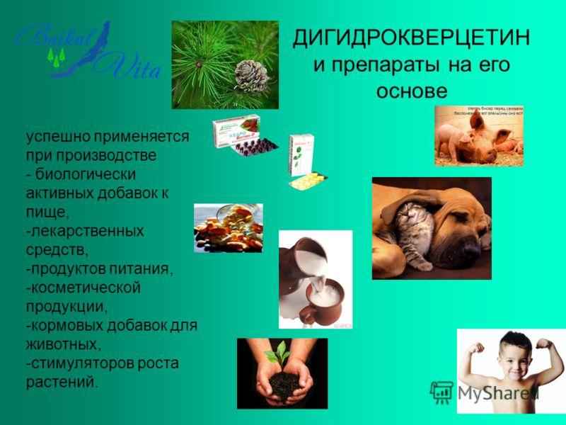 minoxidil 5 pak-darou
