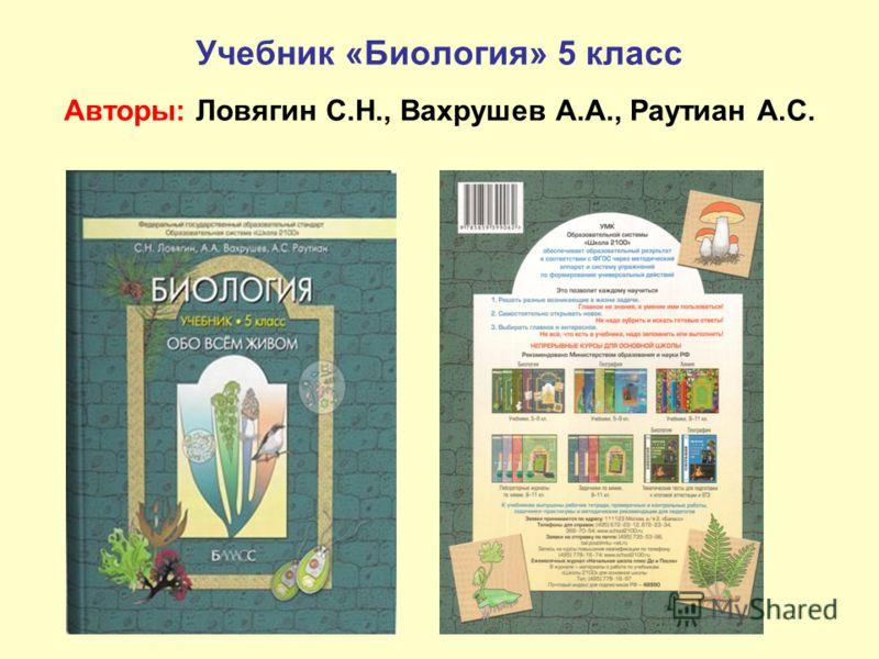Гдз 8 Класса по Английскому языку Автор Кауфман