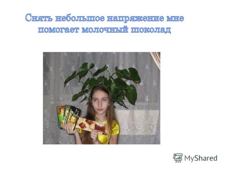Я считаю, что витамины помогут ребенку расти спокойным и здоровым. Советую всем детям есть цитрусовые: апельсины, лимоны, грейпфруты. Они содержат витамин С. Свежие овощи и фрукты не только обеспечивают организм необходимыми витаминами и минералами,