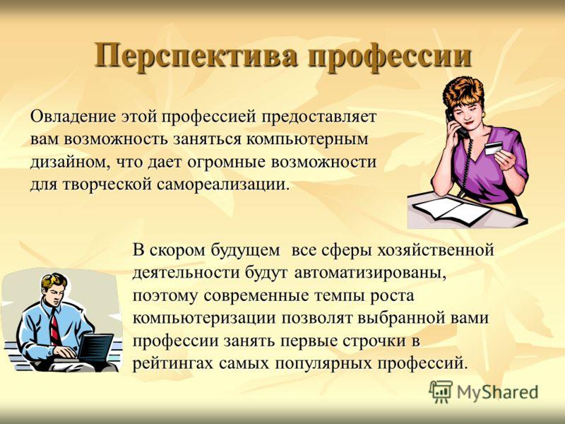 Мы учимся и сдаем экзамены