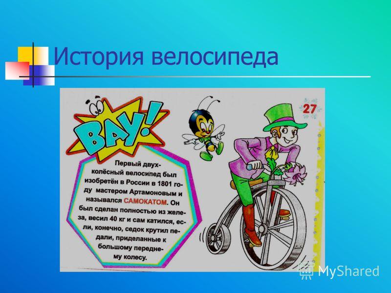 зам.директора по экономической безопасности-должностная инструкция - фото 3