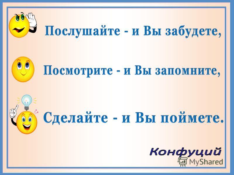 7ноября 2012 года Надпредметный курс «Мир деятельности» – недостающее ключевое звено при формировании УУД