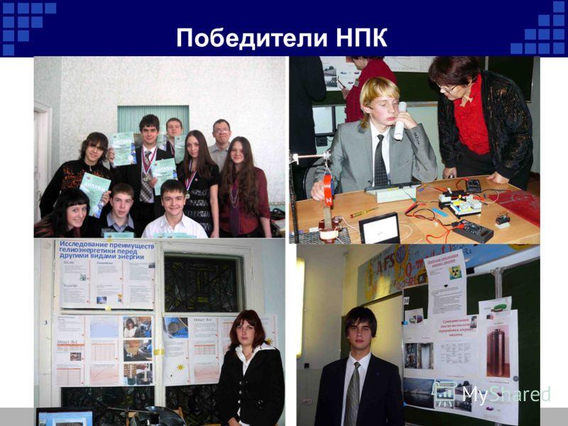 Company Logo Региональная инженерная выставка, г. Шелехов