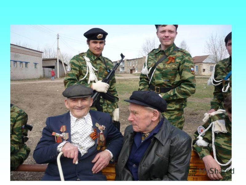 Встреча учащихся МОУ «Шляпниковская СОШ» с ветераном ВОВ - Шерстобитовым В.П.