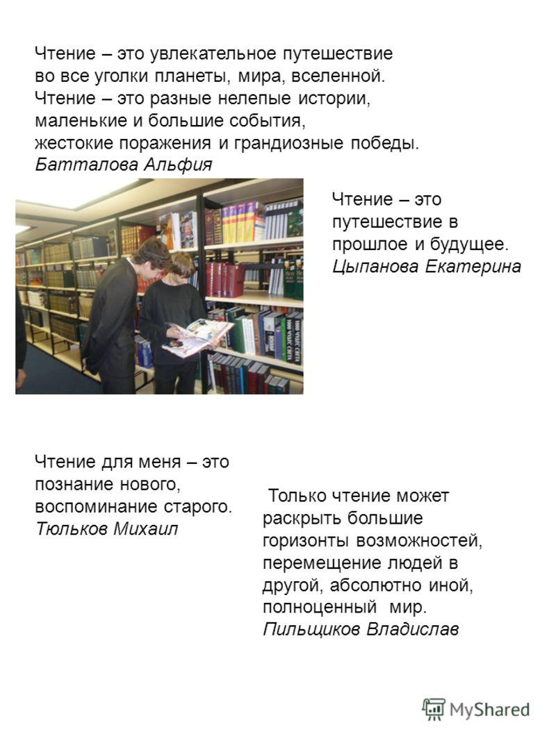 A толстой русский характер читать