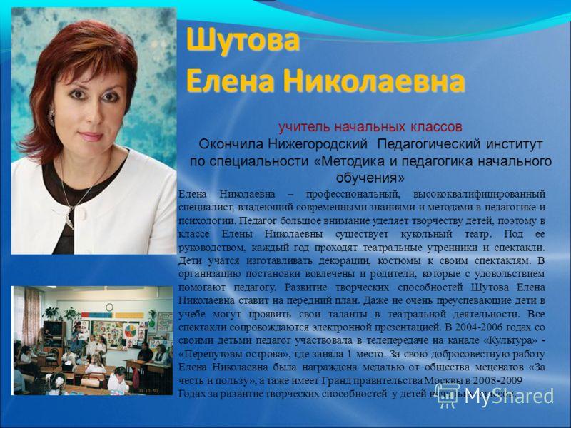 Алексеева ирина ивановна учитель