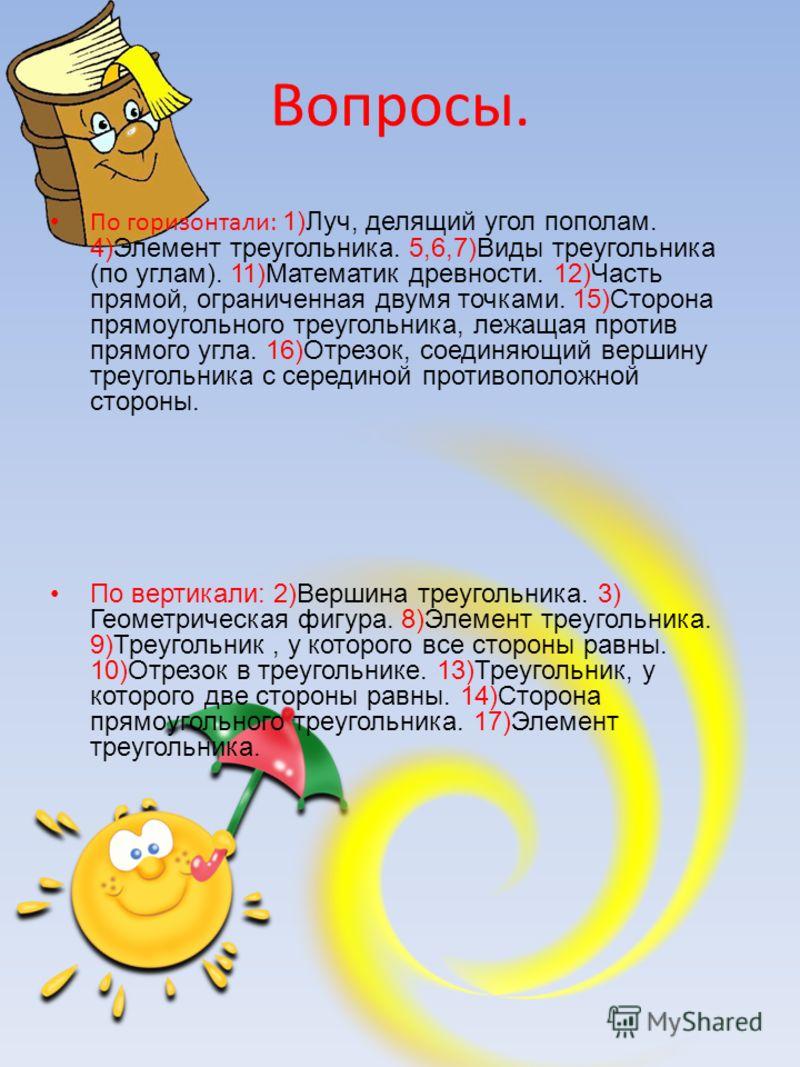 Решебник по Физике Савченко Решение Задач по Физике