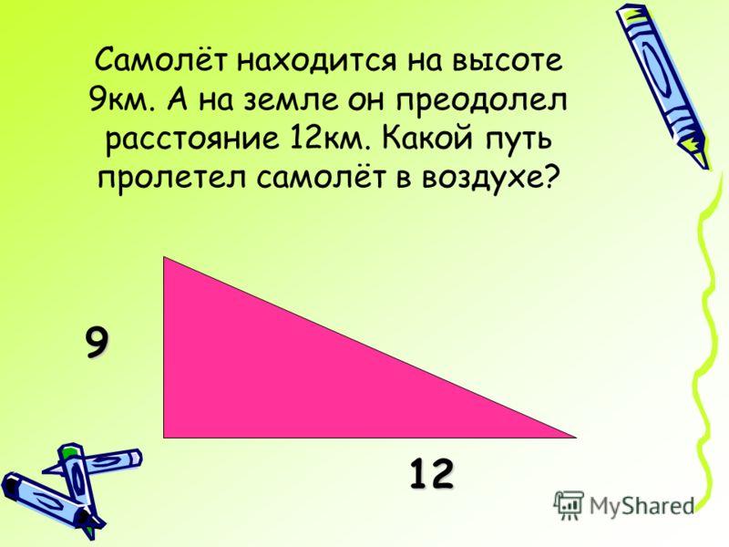 Если многоугольник составлен из нескольких многоугольников, то его площадь равна сумме площадей этих многоугольников. Чему равна площадь многоугольника, если многоугольник составлен из нескольких многоугольников?