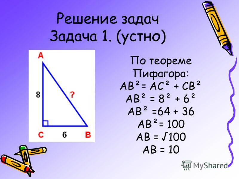 Ф.А.Бронников «Гимн пифагорейцев восходящему солнцу»
