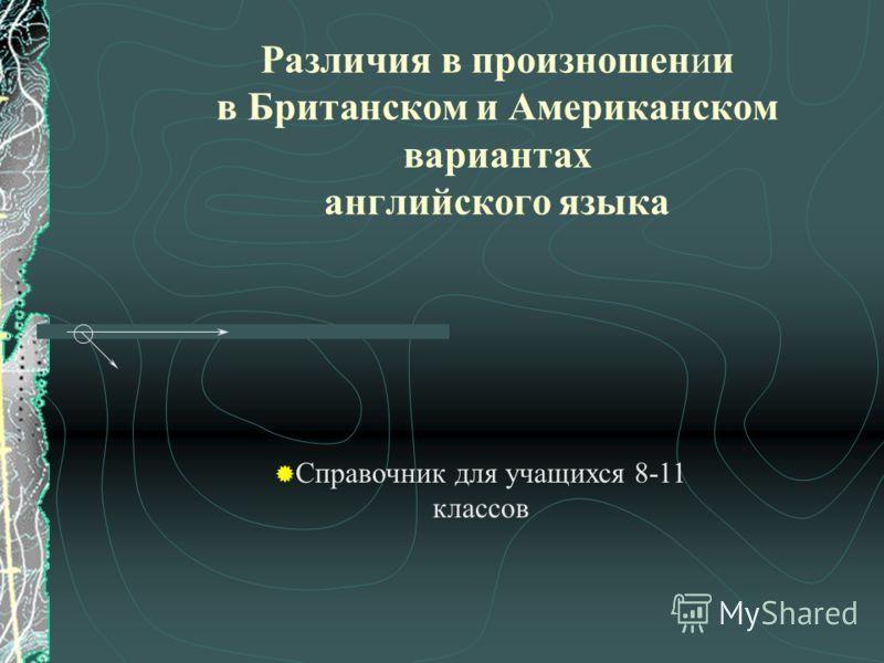 4.1. Публичная защита проекта. 4.2. Подведение итогов, конструктивный анализ выполненной работы 4. Заключительный этап