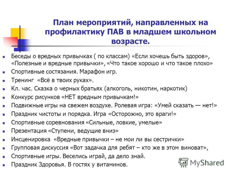 Скачать знай и умей. в часы досуга doc Вячеслав Владимирович Нестеров
