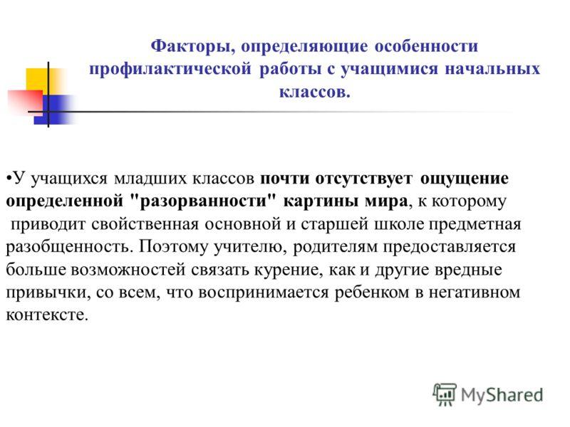 кодировка от алкоголизма дмитровское шоссе