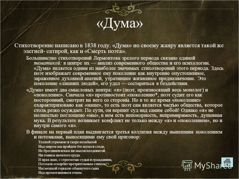 Генрих Николаевич Волков Тебя как Первую любовь КНИГА