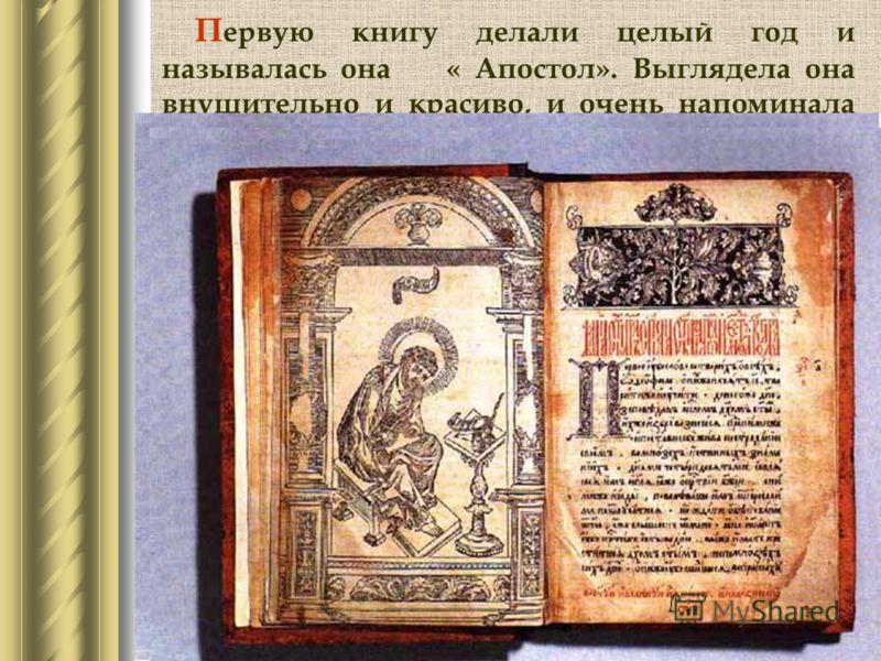Толкования Св. Евангелия Св. Отцами Книги Бесплатно