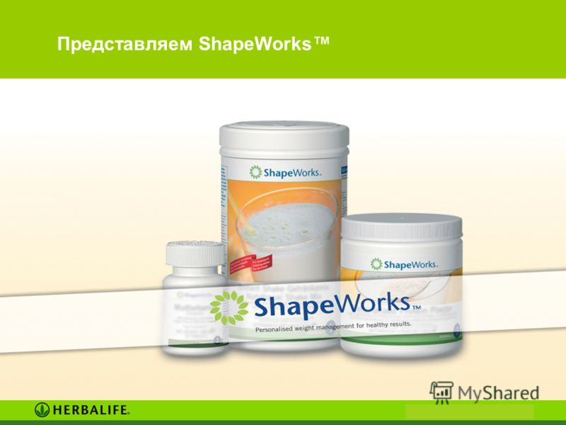 Представляем ShapeWorks
