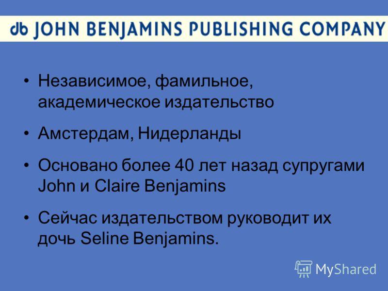 Независимое, фамильное, академическое издательство Амстердам, Нидерланды Основано более 40 лет назад супругами John и Claire Benjamins Сейчас издательством руководит их дочь Seline Benjamins.
