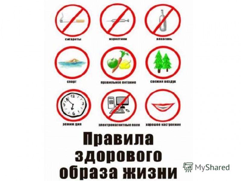 Стихи про алкоголизм в россии