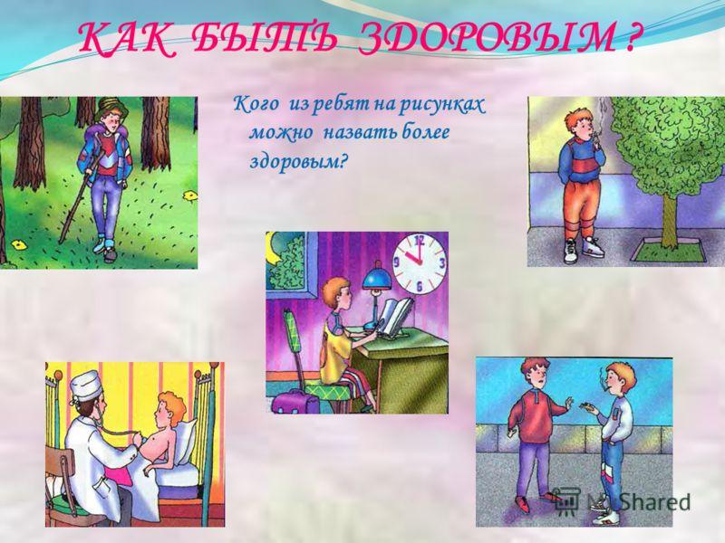 рисунки на тему жизнь: