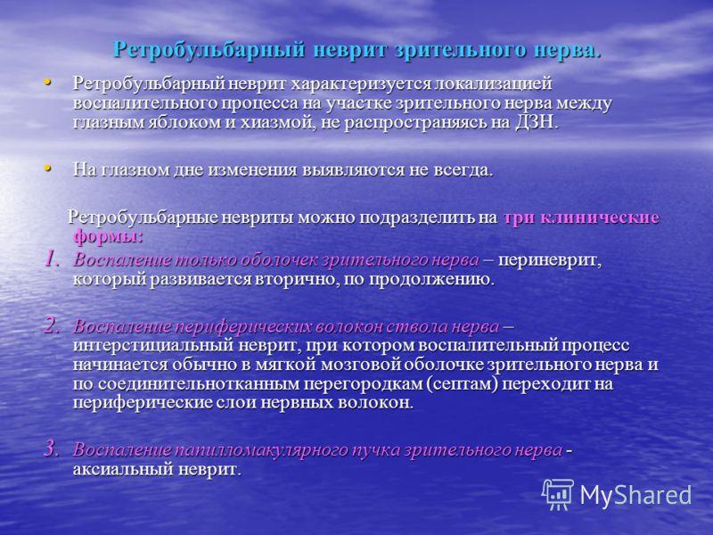Пурпур Зрительный