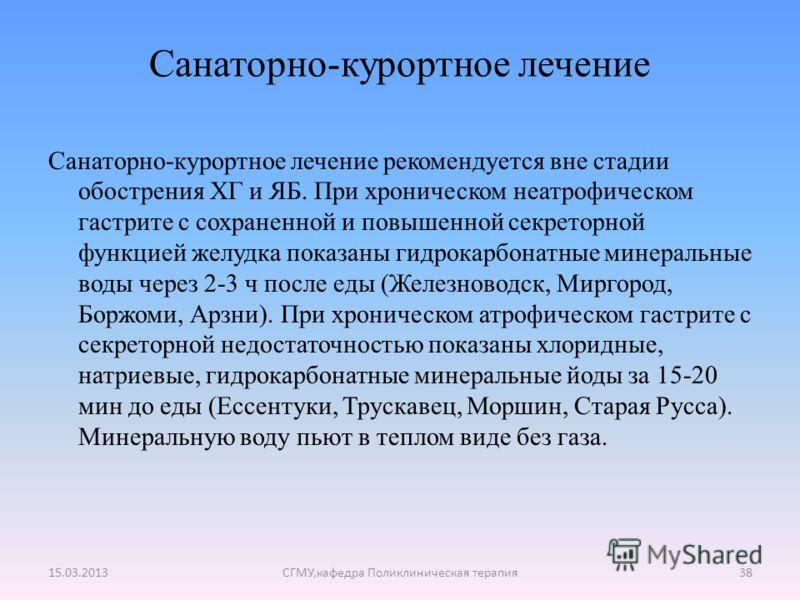 Синдромы болезней печени