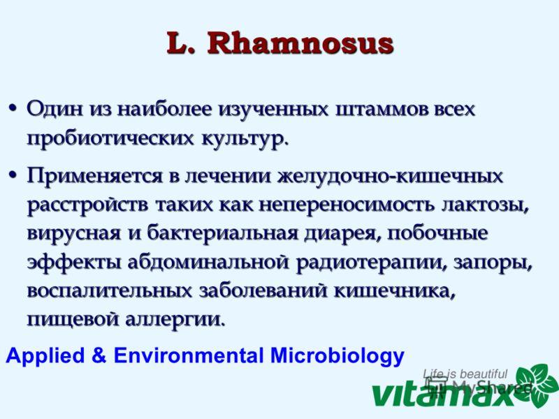 L. Rhamnosus Один из наиболее изученных штаммов всех пробиотических культур.Один из наиболее изученных штаммов всех пробиотических культур. Применяется в лечении желудочно-кишечных расстройств таких как непереносимость лактозы, вирусная и бактериальн